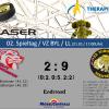 EA Schongau erfüllt die Pflicht –  und gewinnt die Auftaktspiele!